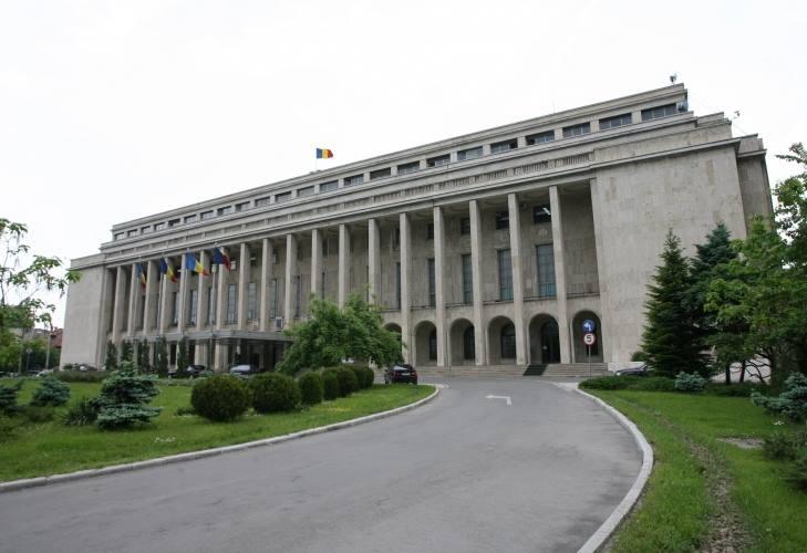 Clădirea Guvernului