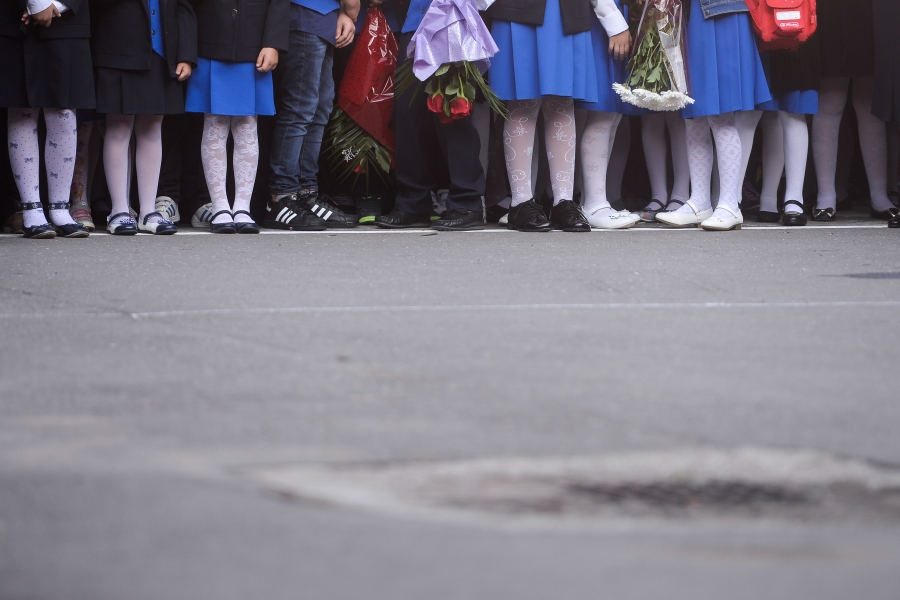 Începutul școlii
