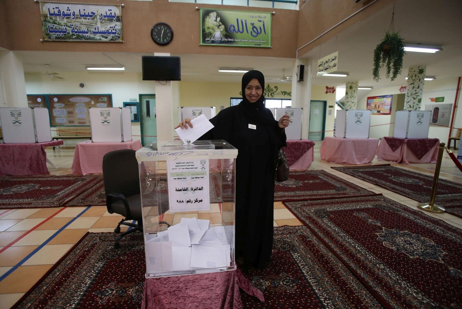 JEDDAH, Arabia Saudita