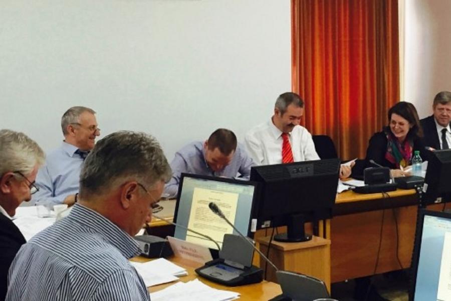 Comisia de buget-finanțe din Camera deputaților