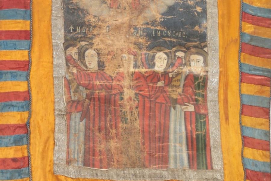 Steagul lui Avram Iancu