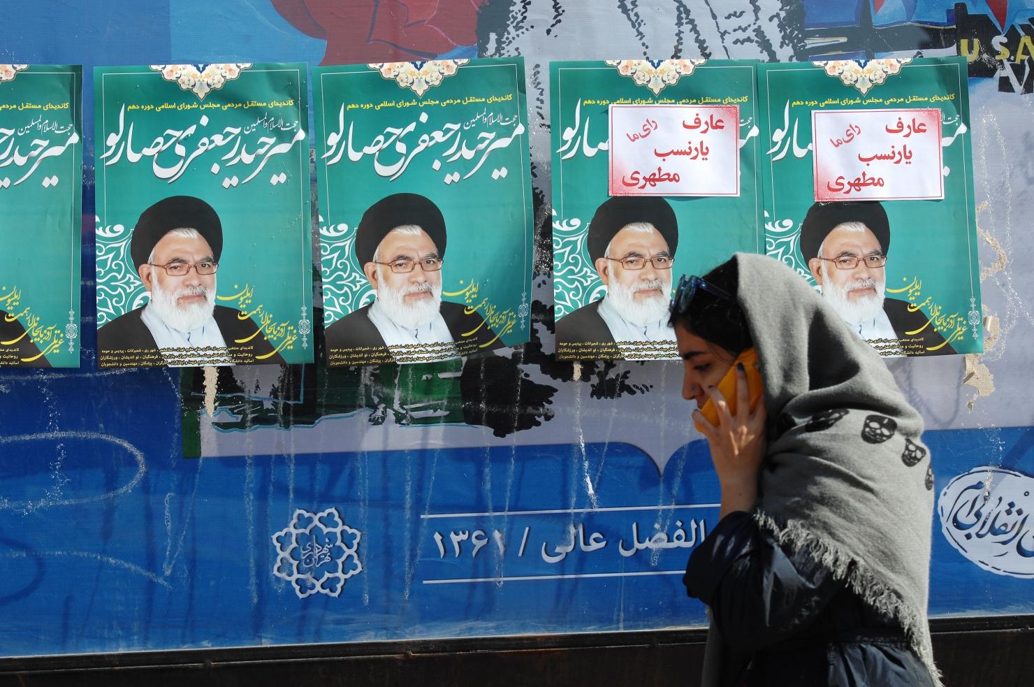 Alegeri în Iran