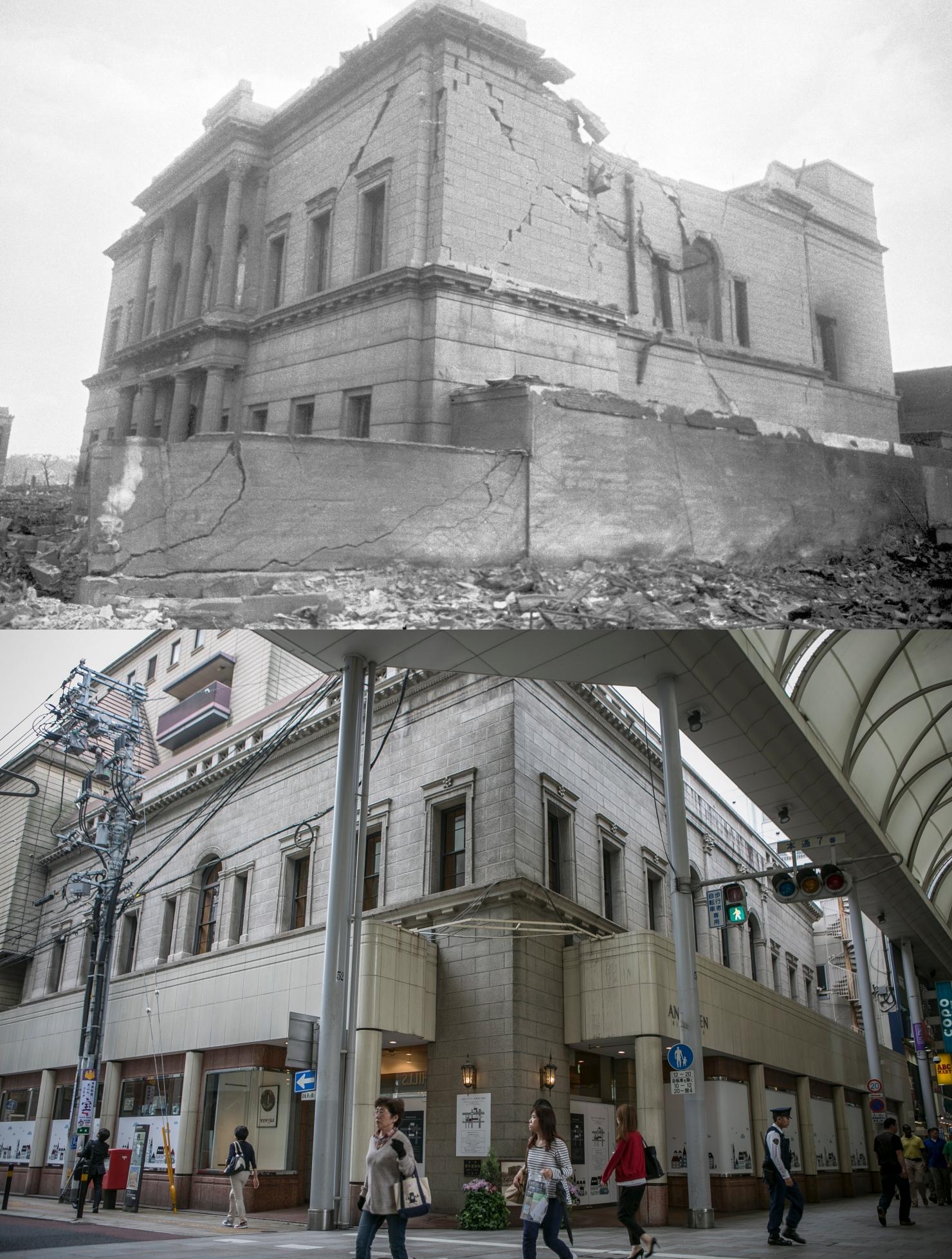 Hiroshima, atunci și acum