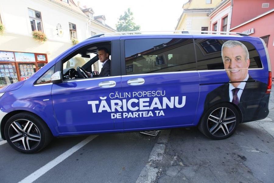 Masina de campanie a lui Calin Popescu Tăriceanu