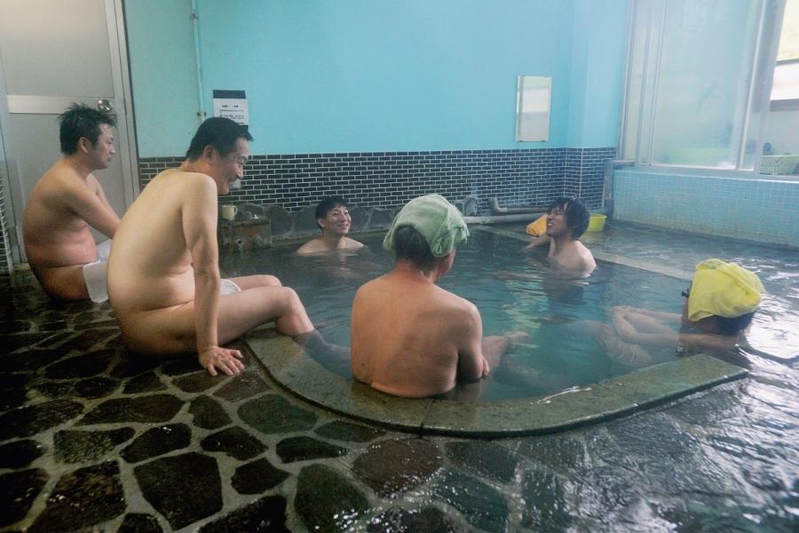 Japonezi baie