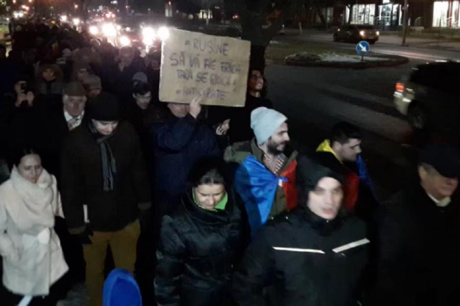 Protest Slatina