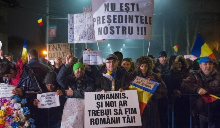 Proteste la Cotroceni