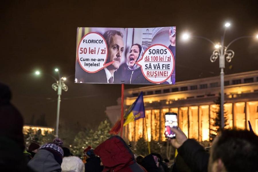 Protest (Cristian Vasile)