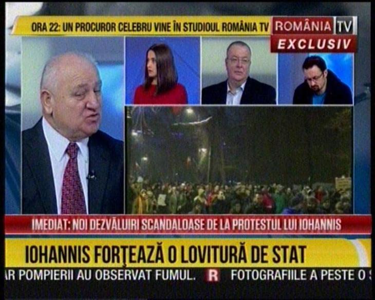 Burtieră RTV