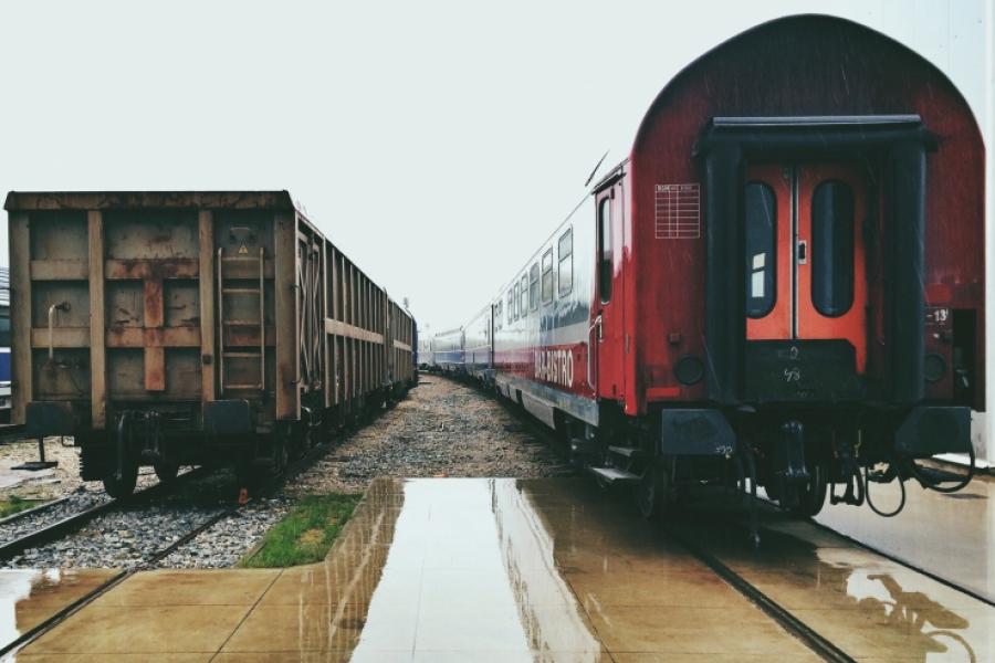 Tren - getty