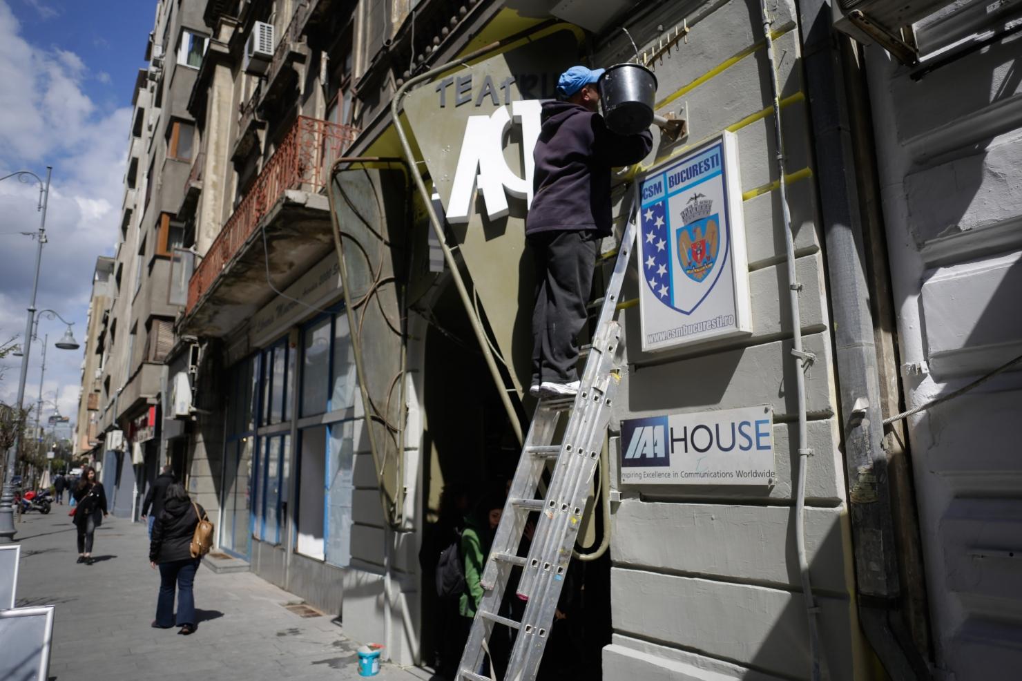 Clădirile vopsite din București