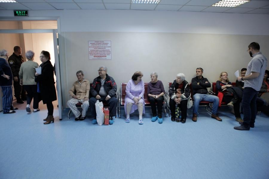 Pacienți