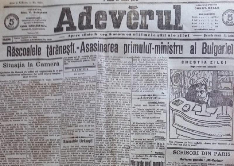 Adevărul, anul 1907