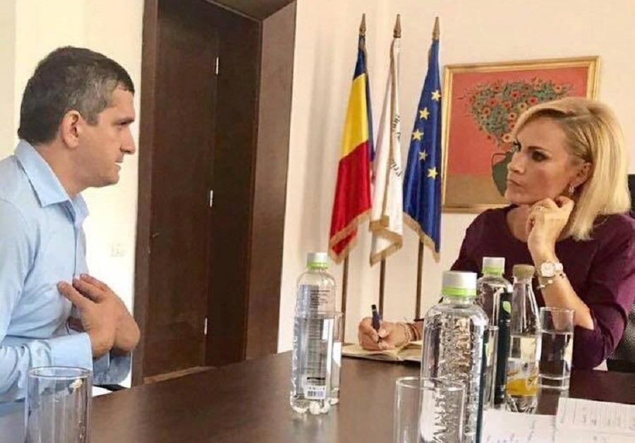 Ionuț Gobej, Dorin Bica, Gabriela Firea