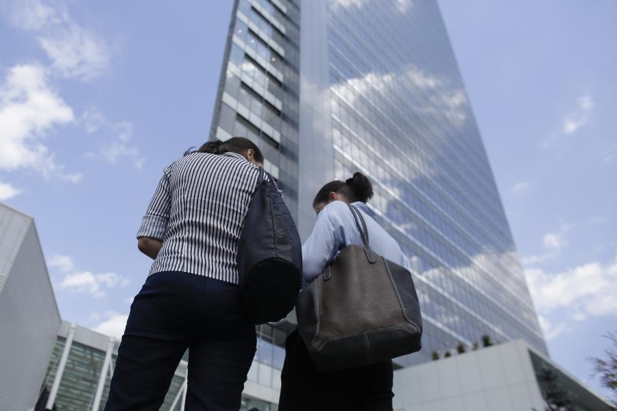 Clădire de birouri