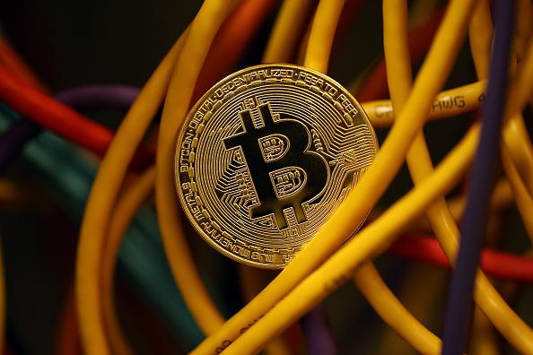 cumpărați o mașină bitcoin