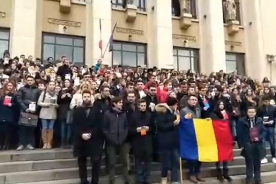 Studenți Drept