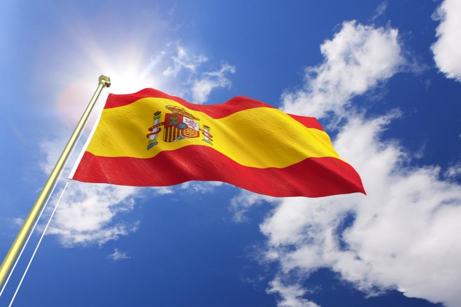 Stegul Spaniei
