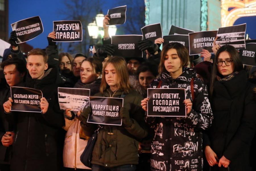 Corupția ucide. Moscova