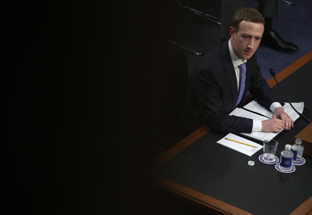 Audierea lui Zuckerberg
