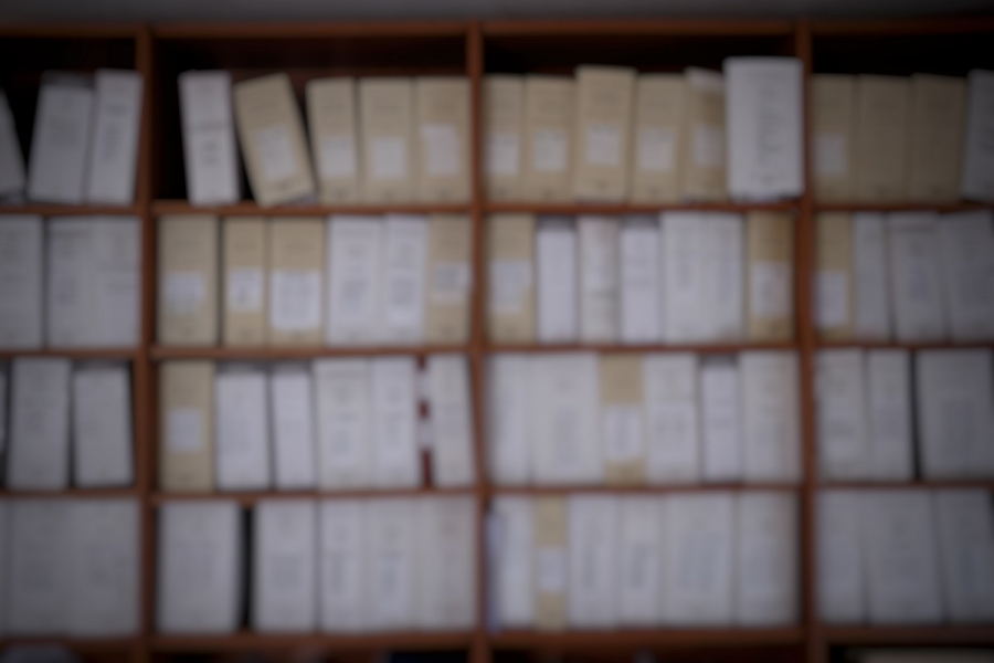 Dosare, birocrație