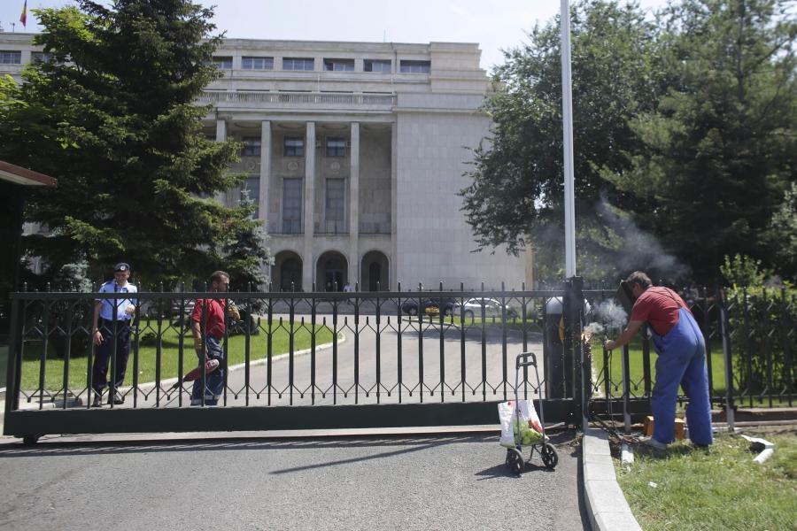 Gardul Guvernului
