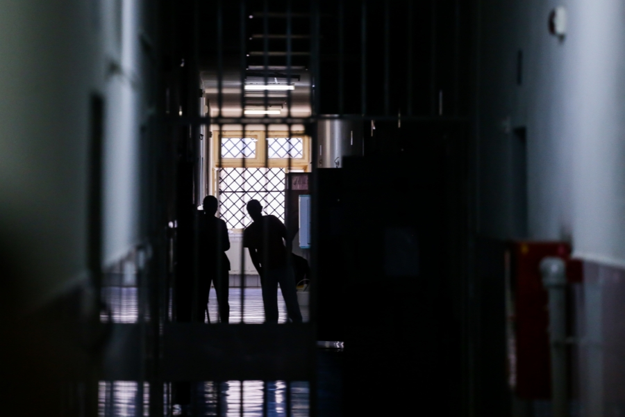 Penitenciar Targsor