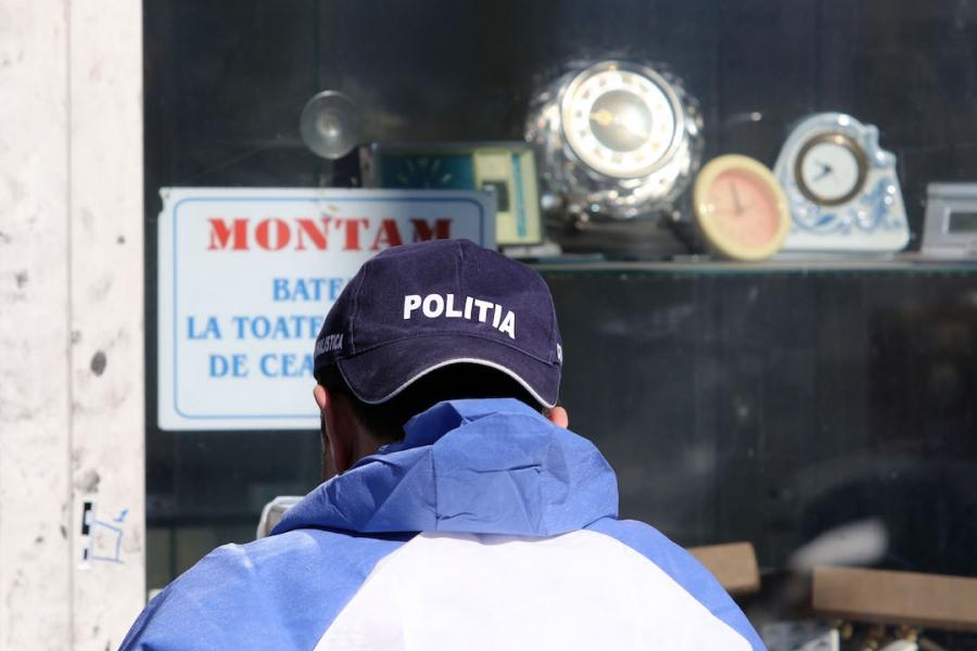 Poliția vitrină