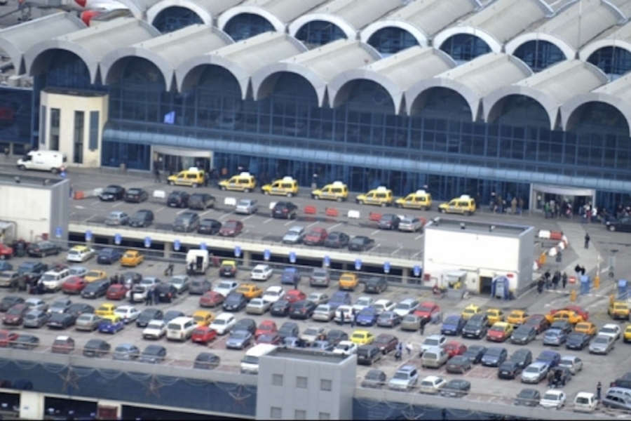 Parcare Aeroportul Otopeni