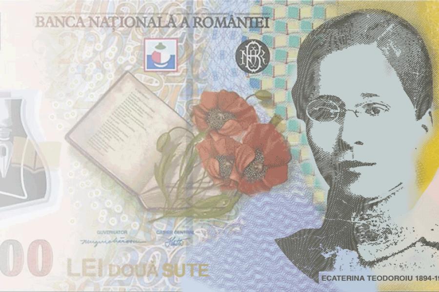 Bancnote romanesti reimaginate