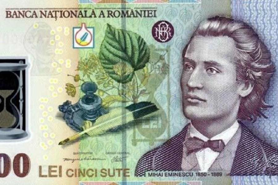 Bancnota 500 Eminescu