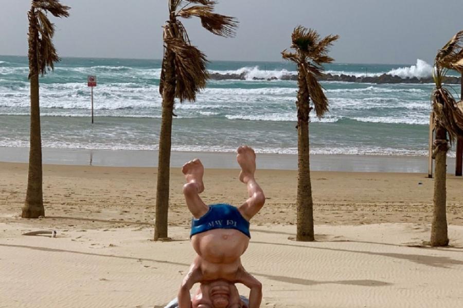 Israel - Funky Travel
