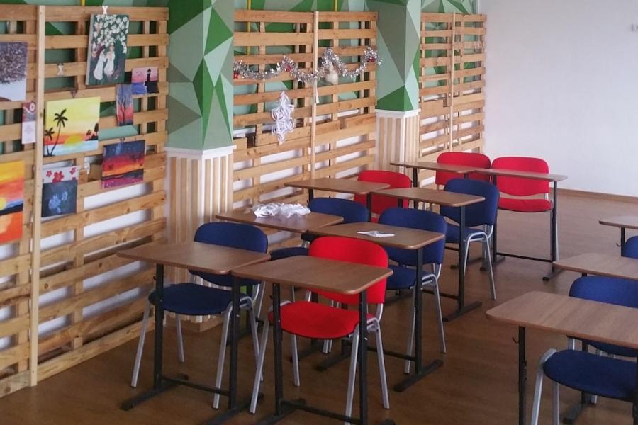 Sală de clasă Piatra Neamț
