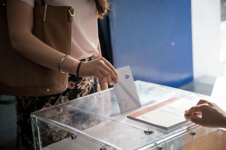 vot UE - getty