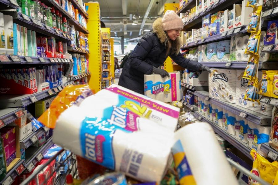 Coș plin supermarket