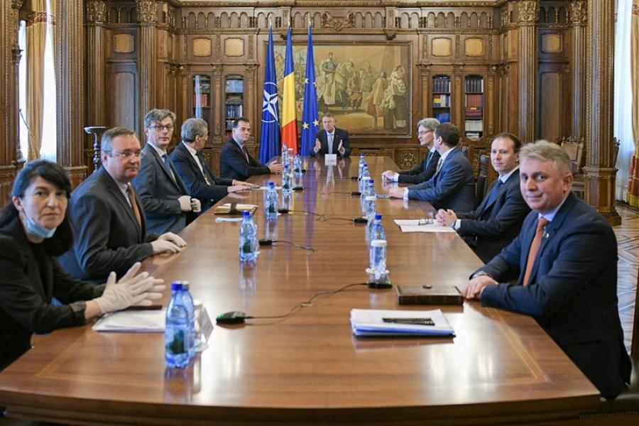 cotroceni - ministrii