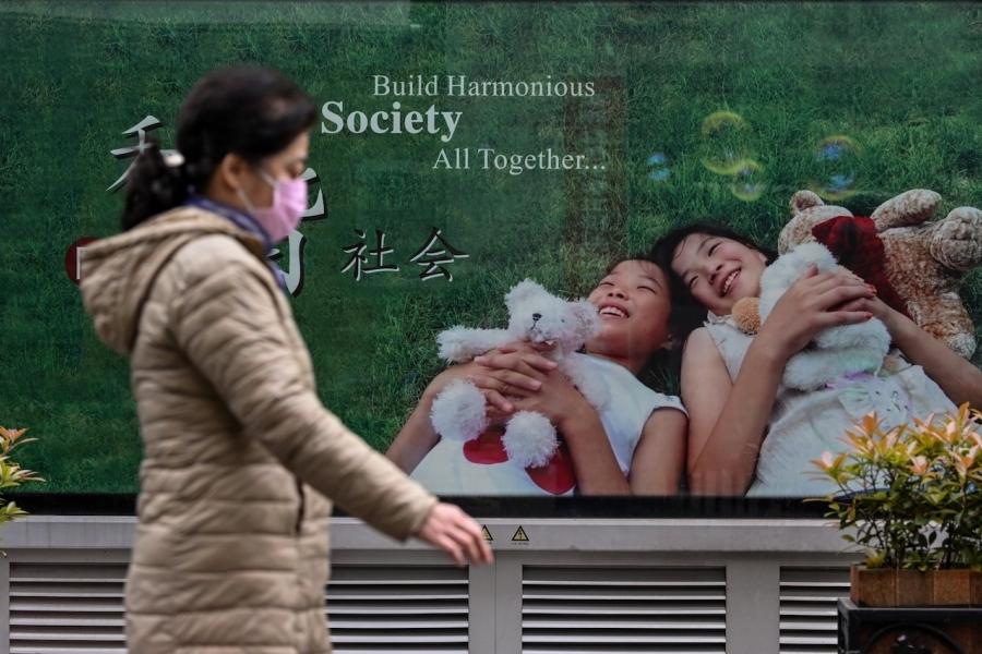 Lumea după pandemie