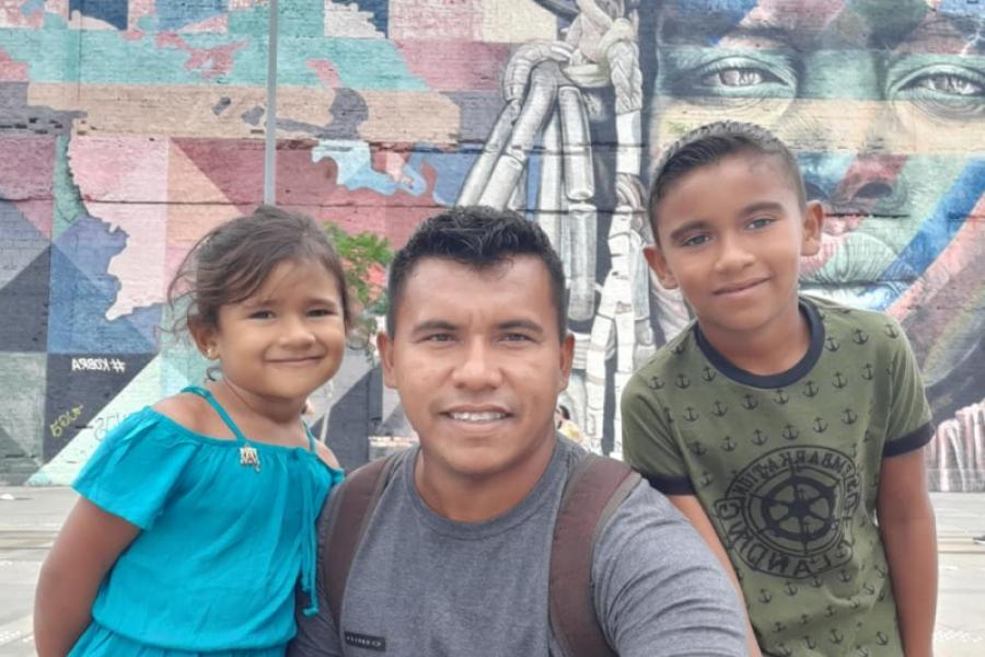 Ismael - Amazon