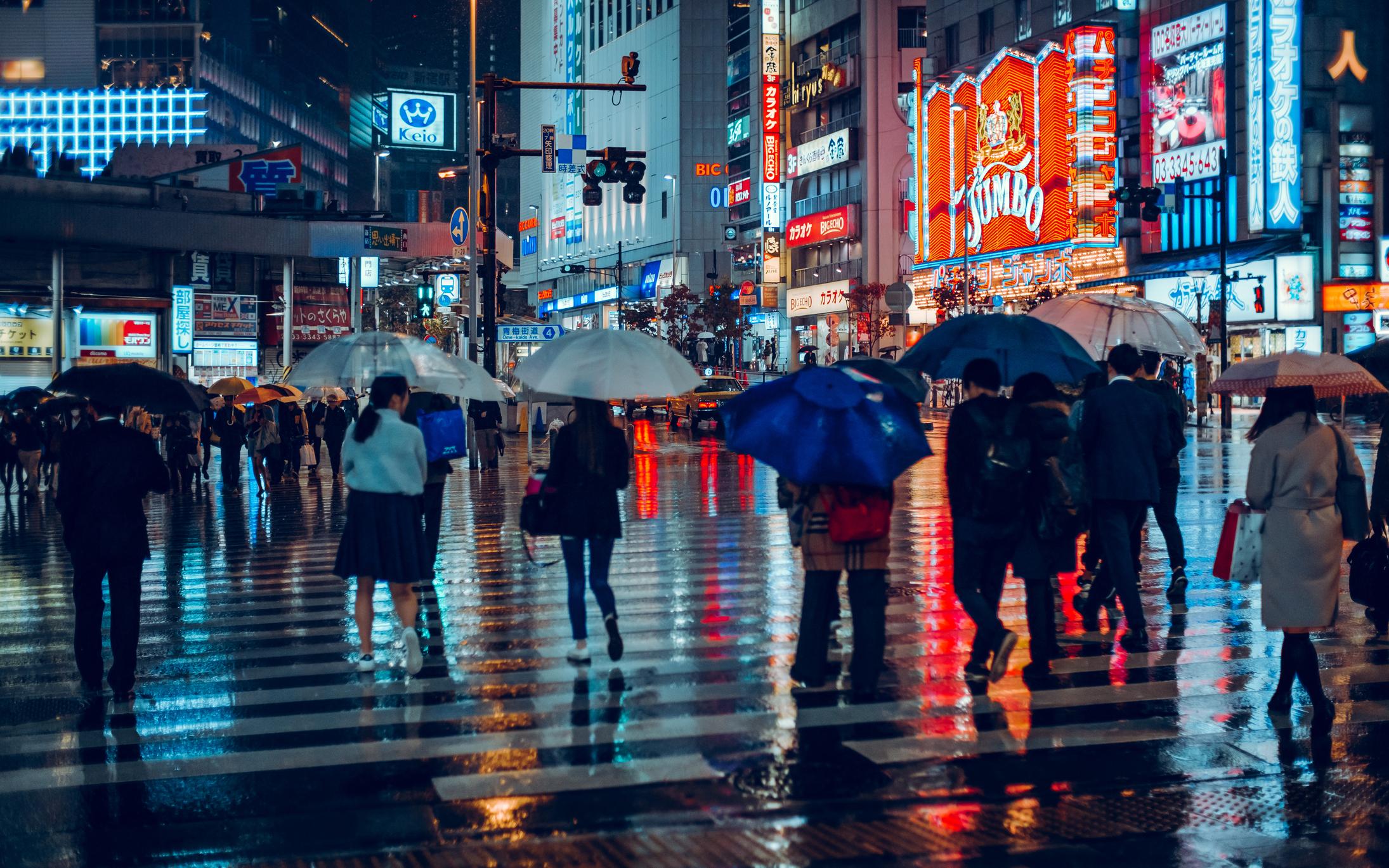 pierdere internațională de ploaie internațională
