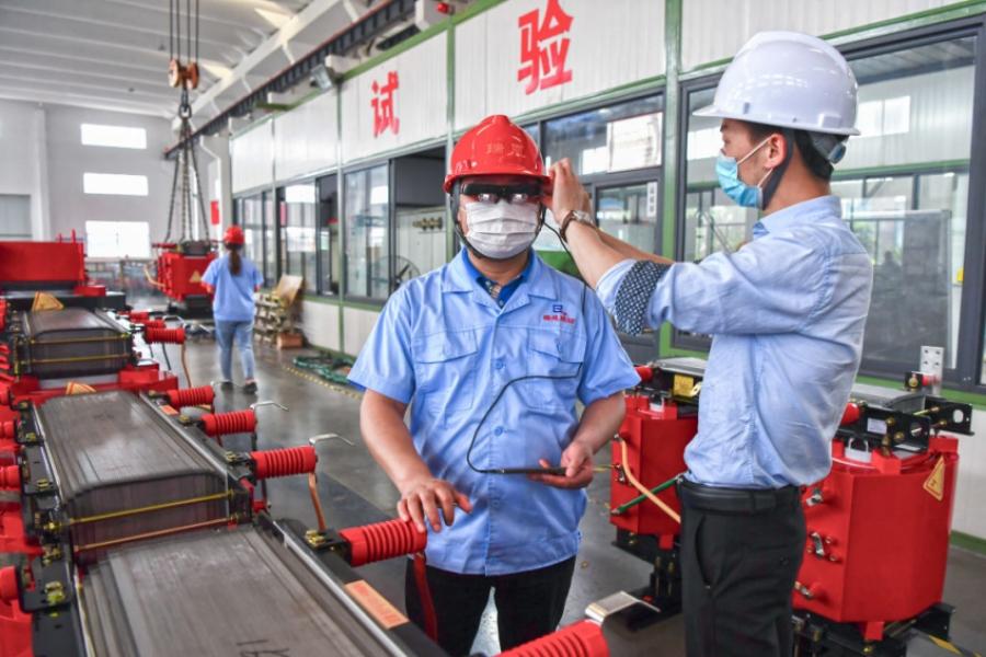 China - angajați