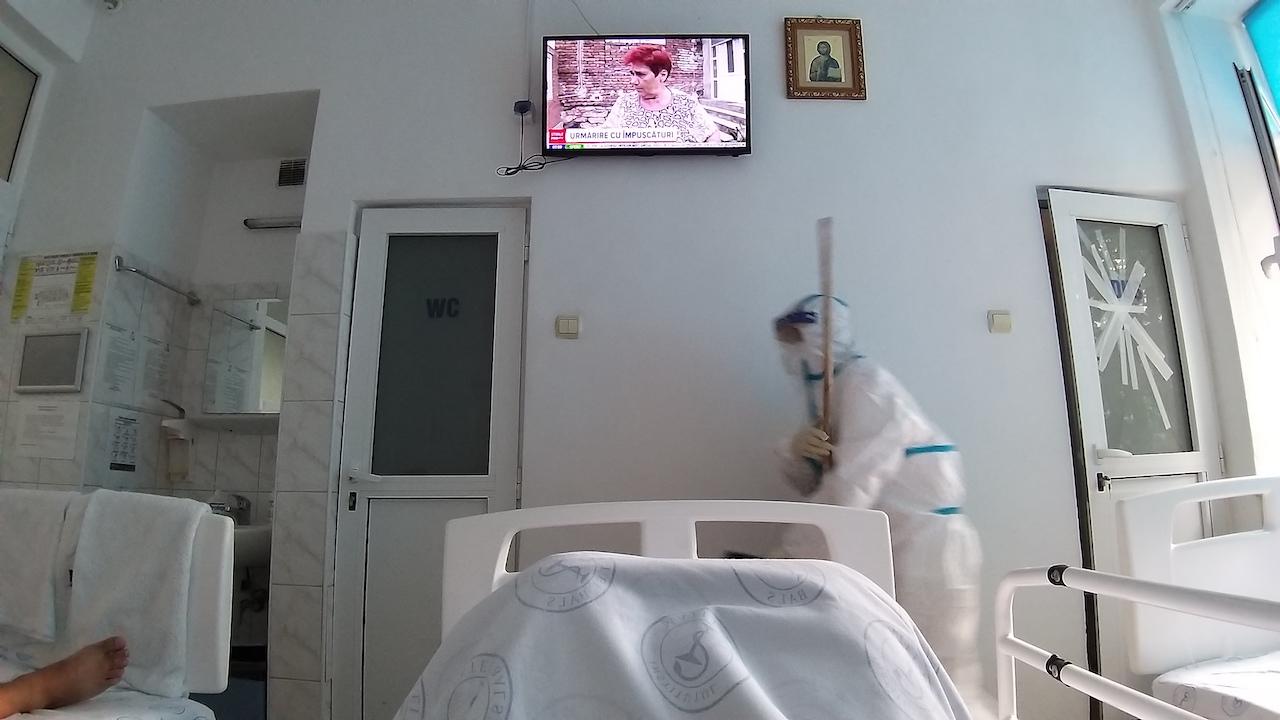 spital de zi pentru vedere)