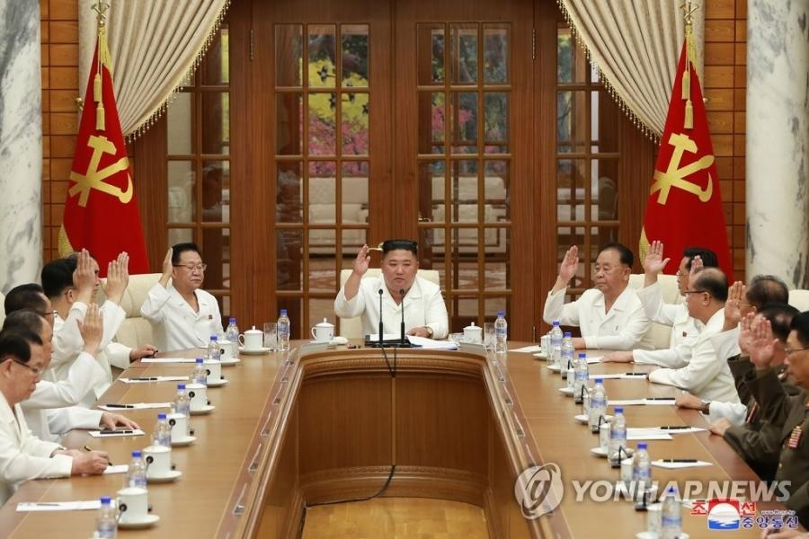 Kim Jong Un -