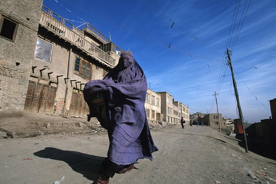 afgan Getty