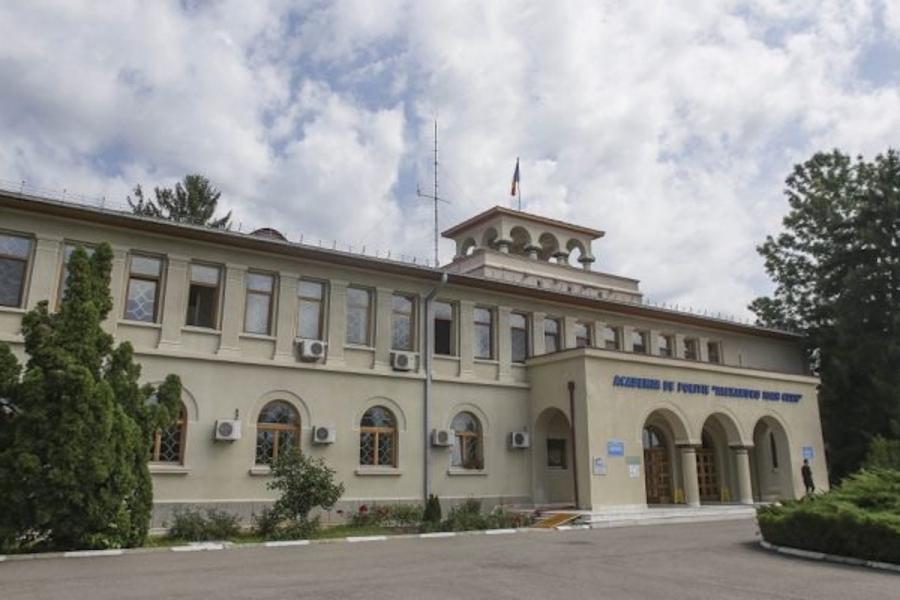 Academia de Poliție, studii doctorale