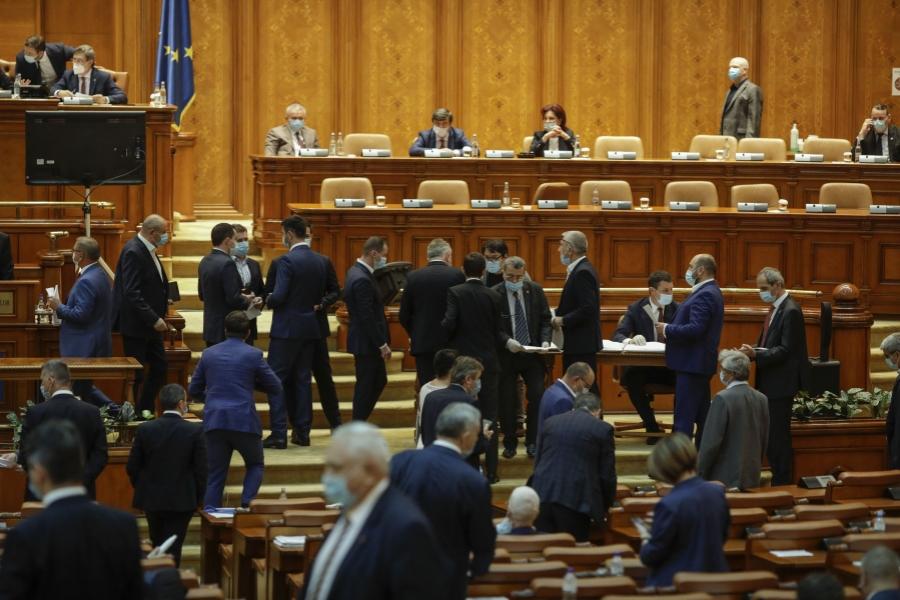votare - parlament - Foto Inquam Photos / George Călin