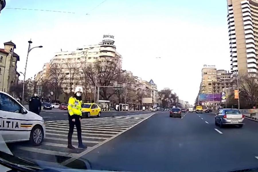 Polițistă Universitate