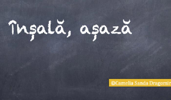 romana -