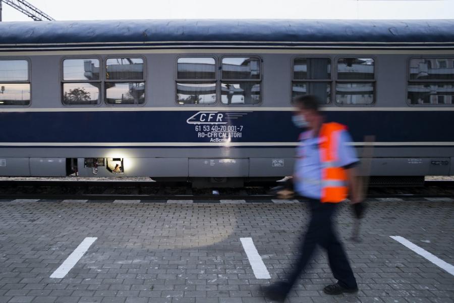 Trenuri CFR