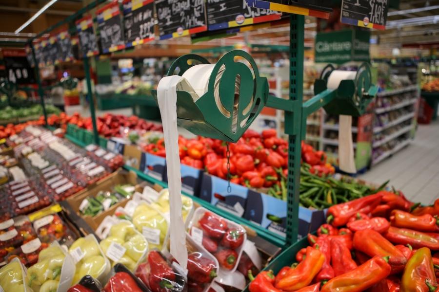 Supermarket produse