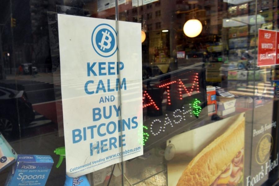 bitcoin - ATM
